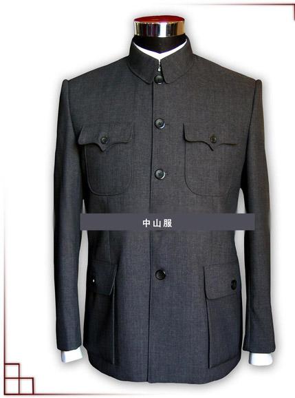 韩版格子大衣_成都中山装定做-中山装定做厂-中山装厂家